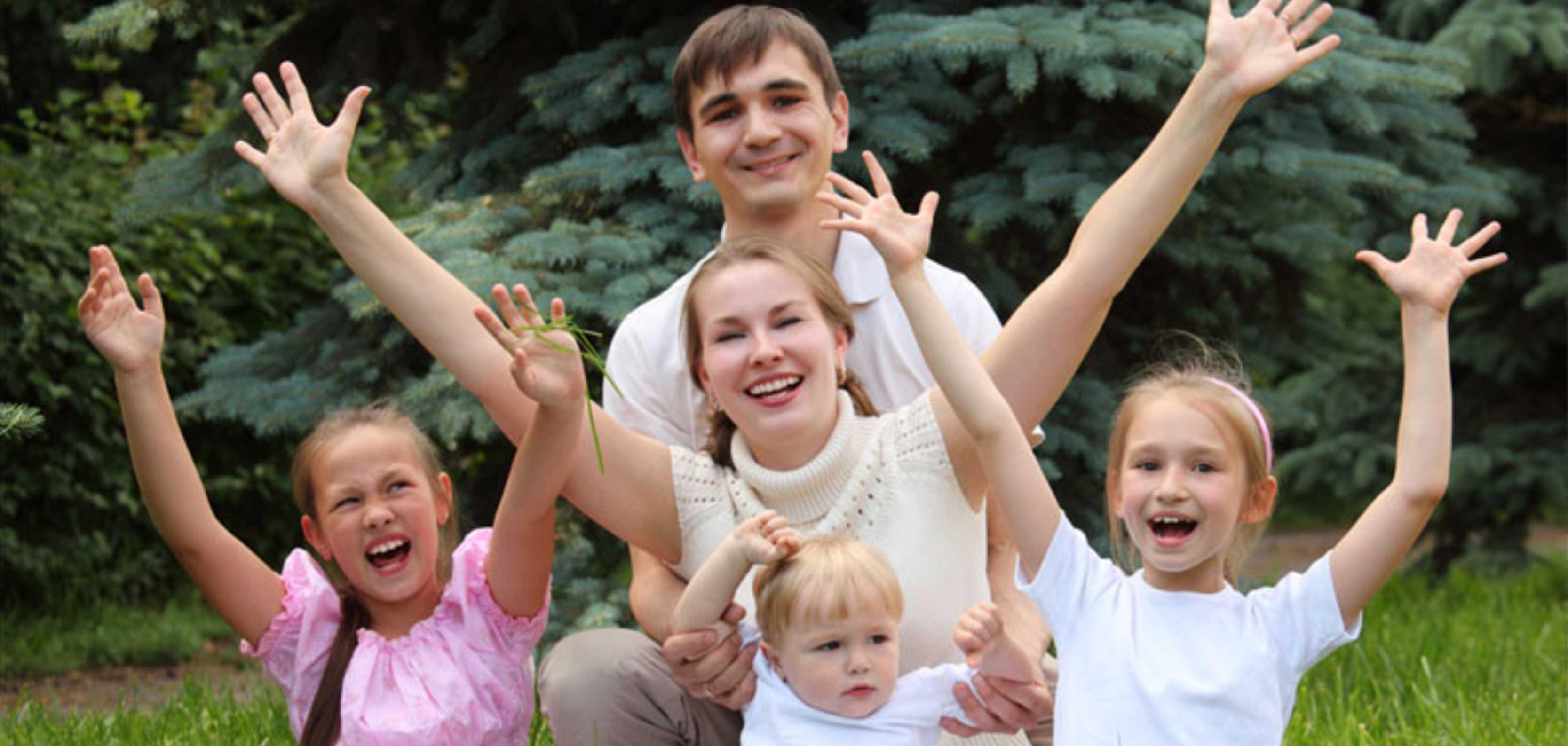 Фото победителей лучшая многодетная семья в оренбурге 2014 6
